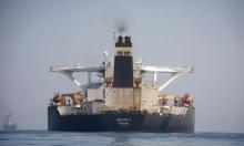 رغم الضغوطات الأميركية: سلطات جبل طارق تفرج عن ناقلة النفط الإيرانية
