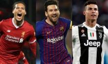 """ميسي ورونالدو وفان ديك يتنافسون على لقب """"أفضل لاعب"""" بأوروبا"""