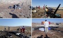 قتيلان جراء تحطم طائرة تدريب شرقي إيران