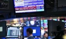 الأسهم الأوروبية بأدنى مستوياتها في نصف سنة تأثرا بمخاوف التجارة