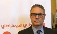 شحادة: أطلقوا سراح المعتقل السياسي حذيفة حلبية