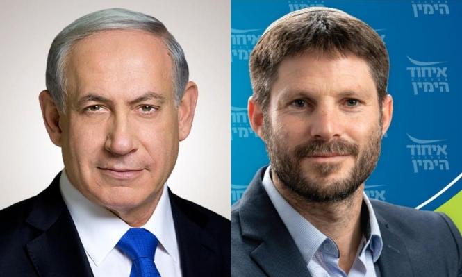 """توتر بين نتنياهو و""""اليمين الموحد"""": تحرر الصهيونية الدينية من الليكود"""