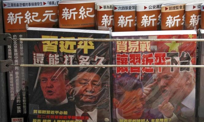 """الحرب التجارية: الصين تتوعد ترامب بـ """"تدابير مضادة"""" والأخير يربط المفاوضات بأزمة هونغ كونغ"""
