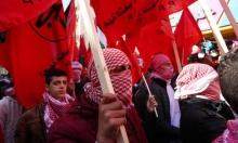 """الجبهة الشعبية تدعو لـ""""تفعيل المقاومة المسلحة"""" ضدّ الاحتلال"""