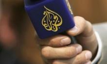 """الخرطوم: قناة """"الجزيرة"""" تعاود عملها"""