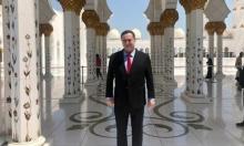 الاجتماعات الإسرائيلية – الإماراتية للتنسيق وتبادل المعلومات
