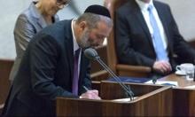 ائتلاف نتنياهو الفاسد: المدعي العام يوصي بمحاكمة الوزير درعي