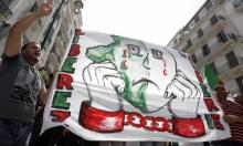 """""""هواوي"""" تنفي اتهامها بالتجسس على المعارضين الجزائريين"""