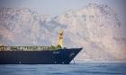 مذكرة أميركية لمصادرة ناقلة النفط الإيرانية