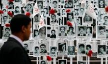 إعدامات إيران الأعلى عالميًّا