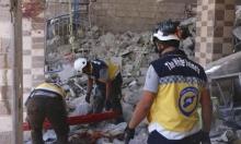 سورية: ارتفاع عدد قتلى غارات النّظام وروسيا