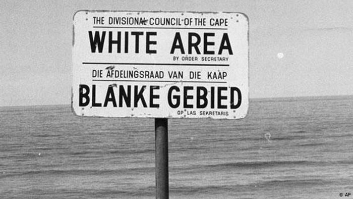نظام الفصل العنصري في جنوب أفريقيا (أ ب)