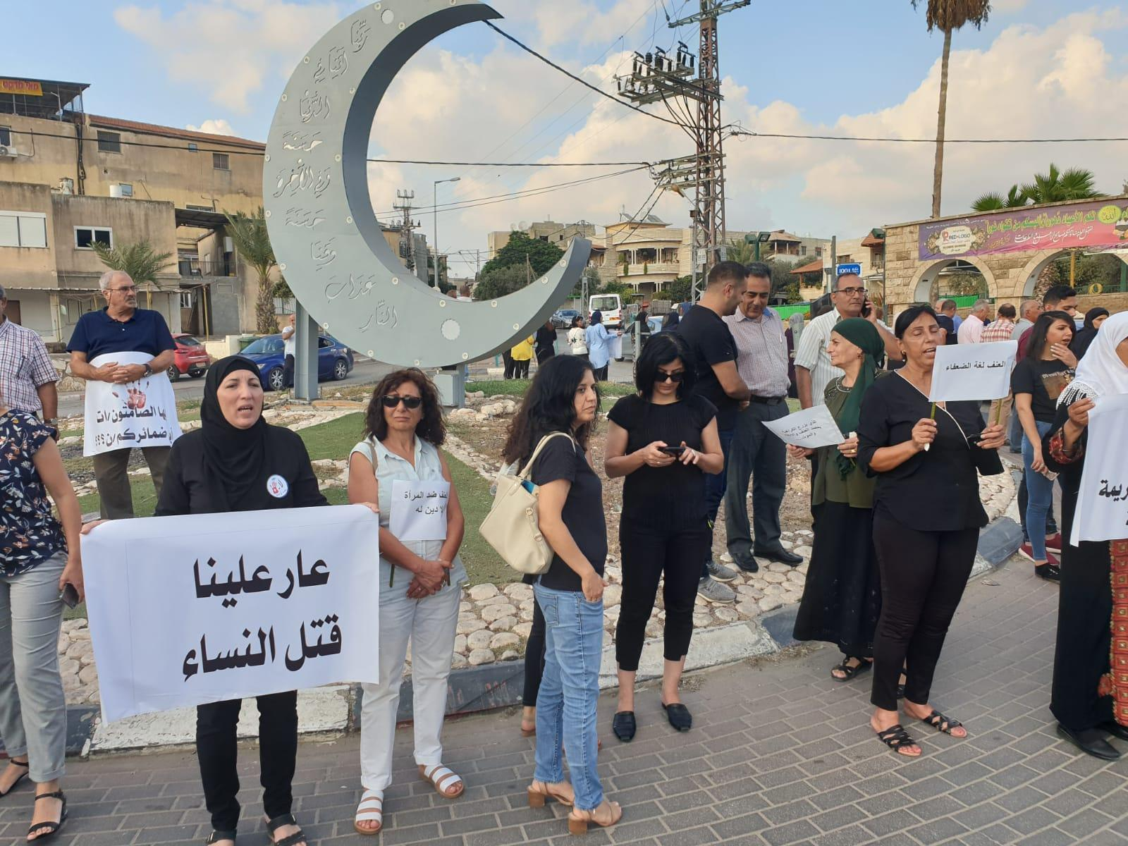 جديدة المكر: تشييع جثمان ضحية جريمة القتل ووقفة احتجاجيّة