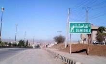 مقتل شرطي في تفجير انتحاري بالقامشلي