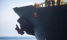 حكومة جبل طارق ترفض الطلب الأميركي بمصادرة الناقلة الإيرانية