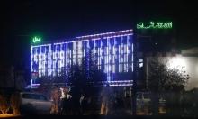68 قتيلا و168 جريحا بتفجير استهدف حفل زفاف في أفغانستان