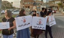 جديدة المكر: وقفة احتجاجيّة تنديدا بمقتل أمينة فرحات ياسين