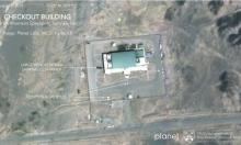 صور ترجح اقتراب طهران من إطلاق قمر اصطناعي