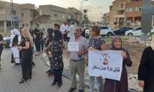 """""""المشتركة"""" تدينقتل السيّدة أمينة فرحات ياسين.. """"الشرطة مُتواطئة"""""""
