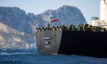 """الناقلة """"غريس 1"""" تغادر جبل طارق والبحرية الإيرانية """"مُستعدّة"""" لحمايتها"""