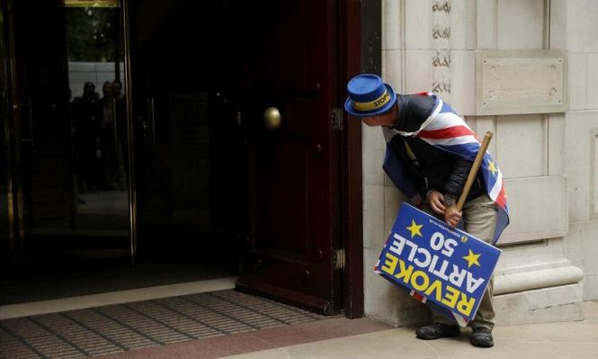وثائق بريطانية مسربة تحذر من اضطرابات عميقة بعد بريكست