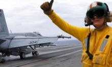 تقرير: واشنطن فقدت هيمنتها العسكرية في المحيط الهادئ