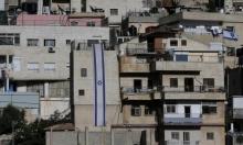 """التماسٌ ضد تسمية شوارع سلوان بأسماء يهودية.. """"محاولة لمحو الهويّة"""""""