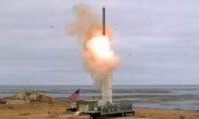 واشنطن تجري تجربة صاروخية كانت محظورة طيلة 30 عاما