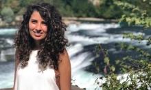وداع الطالبة آية نعامنة: فاجعة وألم في عرابة