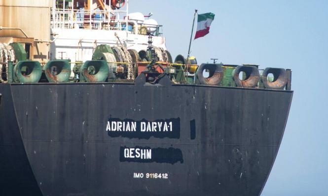 """الناقلة الإيرانية تُظهر عمق أزمة بريطانية تجاه """"بريكست"""""""