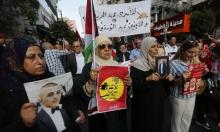 بعد معركة الأمعاء الخاوية: السماح لأسرى غزيين بالاتصال بعائلاتهم