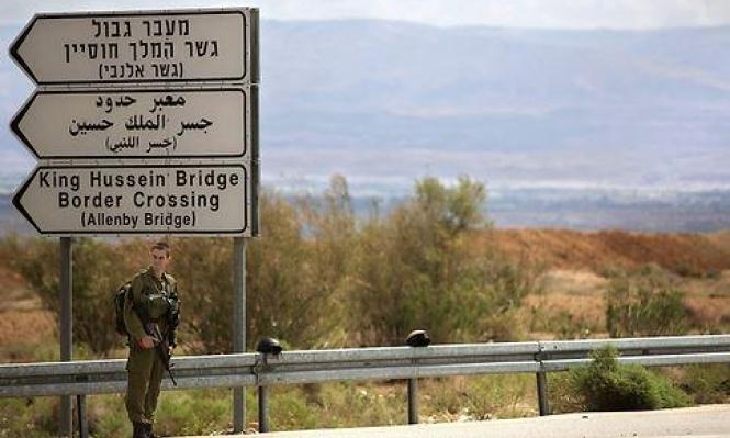جسر الملك حسين: اعتقال فلسطيني بادعاء محاولة خنق جندي إسرائيلي