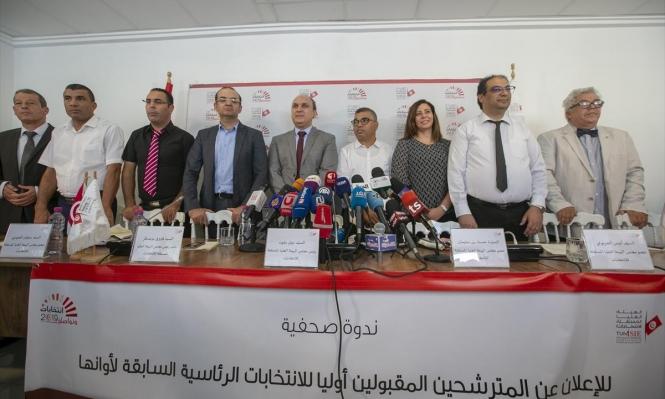 تونس: خلفيات المرشحين الرئاسيين تُظهر التنوع الديمقراطي
