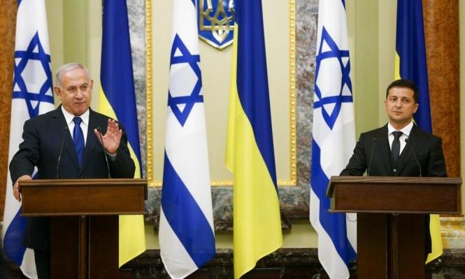 نتنياهو يتراجع عن خطاب بأوكرانيا بعد ضغوط روسيا