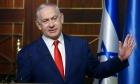 نتنياهو يقر: إسرائيل استهدفت
