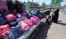 تحضير مستلزمات الطلبة للعام الدراسي في غزة