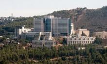 """السلطة الفلسطينية """"تحاصر"""" المستشفيات الإسرائيلية اقتصاديًا"""