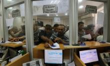 العمادي في غزة الخميس وتضارب الأنباء حول تحويل المنحة القطرية