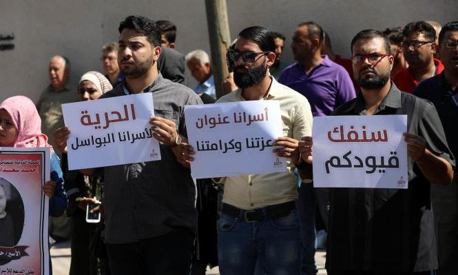 """""""أسرانا عنوان عزّتنا وكرامتنا"""".. من وقفة تضامنية في غزة"""