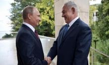 """بوتين ونتنياهو يبحثان """"التطورات الإقليمية والأوضاع في سورية"""""""