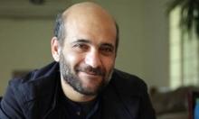 """مصر: حبس رامي شعث بتهمة الانتماء لـ""""جماعة مخالفة للقانون"""""""