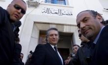 اعتقال أحد أبرز مرشحي الرئاسة في تونس