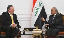 تفجيرات العراق: إسرائيل تمس بمصالح أميركا