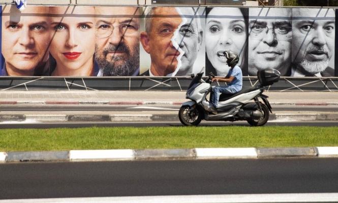 استطلاعان: الإسرائيليون يفضلون حكومة وحدة والأغلبية لليمين