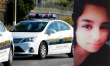 العثور على الفتاة المفقودة ريان عبد الله سالمة