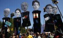 قمة مجموعة السبع: الحرب التجارية وإيران والأمازون على الطاولة