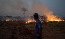 البرازيل: إرسال الجيش لمكافحة حرائق الأمازون بعد ضغطٍ دوليّ