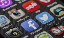 مواقع التواصل الاجتماعي ستوقِّع بفرنسا تعهدا بمكافحة خطاب الكراهية