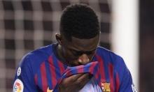برشلونة يهدد لاعبه الفرنسي ديمبلي