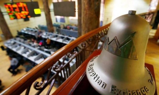 توقعات بارتفاع بورصة مصر بعد خفض سعر الفائدة